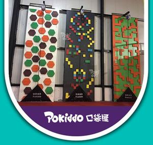 北京儿童艺术攀岩